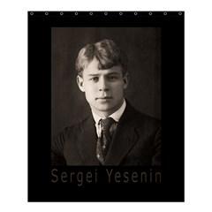 Sergei Yesenin Shower Curtain 60  X 72  (medium)  by Valentinaart