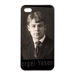 Sergei Yesenin Apple Iphone 4/4s Seamless Case (black) by Valentinaart