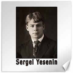 Sergei Yesenin Canvas 20  X 20   by Valentinaart