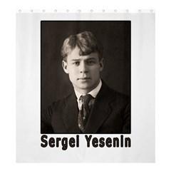 Sergei Yesenin Shower Curtain 66  X 72  (large)  by Valentinaart
