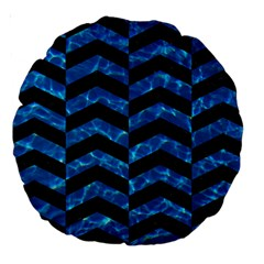 Chevron2 Black Marble & Deep Blue Water Large 18  Premium Round Cushions by trendistuff