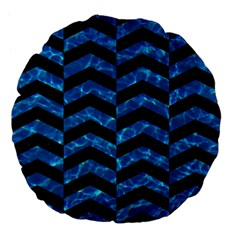 Chevron2 Black Marble & Deep Blue Water Large 18  Premium Flano Round Cushions by trendistuff