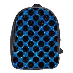Circles2 Black Marble & Deep Blue Water (r) School Bag (large) by trendistuff