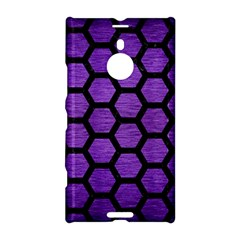 Hexagon2 Black Marble & Purple Brushed Metal Nokia Lumia 1520 by trendistuff