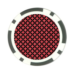 Circles3 Black Marble & Red Colored Pencil Poker Chip Card Guard by trendistuff