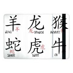 Chinese Zodiac Signs Samsung Galaxy Tab Pro 10 1  Flip Case