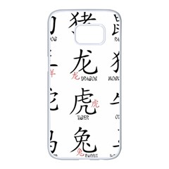 Chinese Zodiac Signs Samsung Galaxy S7 Edge White Seamless Case by Celenk