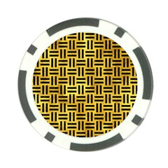 Woven1 Black Marble & Gold Paint Poker Chip Card Guard by trendistuff