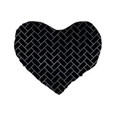 Brick2 Black Marble & Silver Paint (r) Standard 16  Premium Heart Shape Cushions by trendistuff