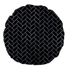 Brick2 Black Marble & Silver Paint (r) Large 18  Premium Flano Round Cushions by trendistuff