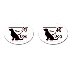 Year Of The Dog   Chinese New Year Cufflinks (oval) by Valentinaart