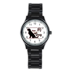 Year Of The Dog   Chinese New Year Stainless Steel Round Watch by Valentinaart