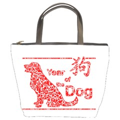 Year Of The Dog   Chinese New Year Bucket Bags by Valentinaart