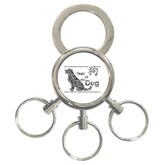Year Of The Dog   Chinese New Year 3 Ring Key Chains by Valentinaart