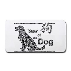 Year Of The Dog   Chinese New Year Medium Bar Mats by Valentinaart