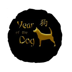 Year Of The Dog   Chinese New Year Standard 15  Premium Flano Round Cushions by Valentinaart