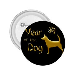 Year Of The Dog   Chinese New Year 2 25  Buttons