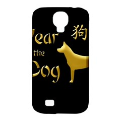 Year Of The Dog   Chinese New Year Samsung Galaxy S4 Classic Hardshell Case (pc+silicone) by Valentinaart