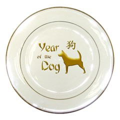 Year Of The Dog   Chinese New Year Porcelain Plates by Valentinaart