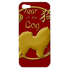 Year Of The Dog   Chinese New Year Apple Iphone 5 Hardshell Case by Valentinaart