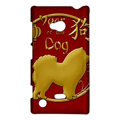 Year Of The Dog   Chinese New Year Nokia Lumia 720 by Valentinaart