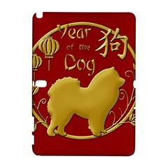 Year Of The Dog   Chinese New Year Galaxy Note 1 by Valentinaart