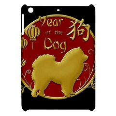 Year Of The Dog   Chinese New Year Apple Ipad Mini Hardshell Case by Valentinaart
