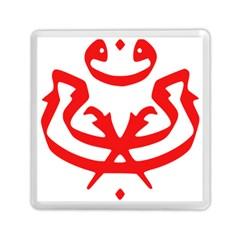 Malaysia Unmo Logo Memory Card Reader (square)  by abbeyz71