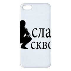 Slav Squat Iphone 5s/ Se Premium Hardshell Case by Valentinaart