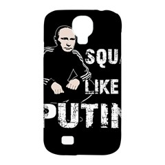 Squat Like Putin Samsung Galaxy S4 Classic Hardshell Case (pc+silicone) by Valentinaart
