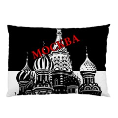 Moscow Pillow Case by Valentinaart