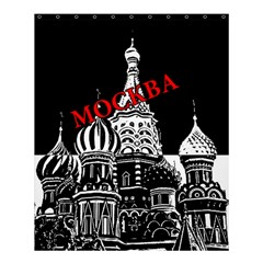 Moscow Shower Curtain 60  X 72  (medium)  by Valentinaart