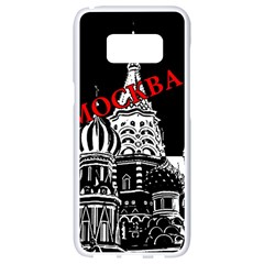 Moscow Samsung Galaxy S8 White Seamless Case by Valentinaart