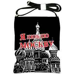 Moscow Shoulder Sling Bags by Valentinaart