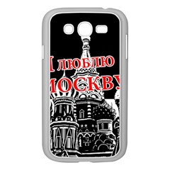 Moscow Samsung Galaxy Grand Duos I9082 Case (white) by Valentinaart