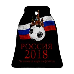 Russia Football World Cup Ornament (bell) by Valentinaart