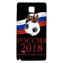 Russia Football World Cup Galaxy Note 4 Back Case by Valentinaart