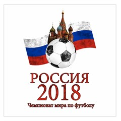Russia Football World Cup Large Satin Scarf (square) by Valentinaart