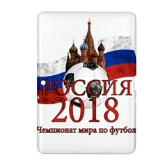 Russia Football World Cup Samsung Galaxy Tab 2 (10 1 ) P5100 Hardshell Case