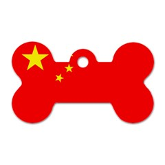 China Dog Tag Bone (One Side)