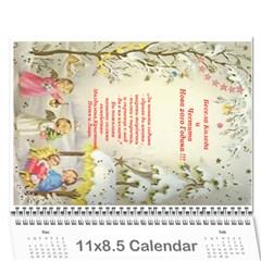 Календар 12 By Petya   Wall Calendar 11  X 8 5  (12 Months)   3rb0eo90netu   Www Artscow Com Cover