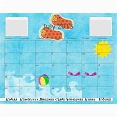 Календар 12 By Petya   Wall Calendar 11  X 8 5  (12 Months)   3rb0eo90netu   Www Artscow Com Jul 2015