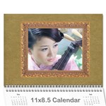 wedding - Wall Calendar 11  x 8.5  (12-Months)
