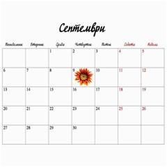 Kalendar1 By Snezhana Angelova   Wall Calendar 11  X 8 5  (12 Months)   Y6c8umg81tn9   Www Artscow Com Sep 2010