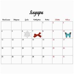 Kalendar1 By Snezhana Angelova   Wall Calendar 11  X 8 5  (12 Months)   Y6c8umg81tn9   Www Artscow Com Jan 2010