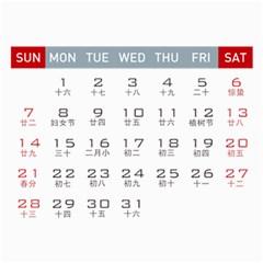 Calendar By Wood Johnson   Wall Calendar 11  X 8 5  (12 Months)   Ejzt871uavan   Www Artscow Com Mar 2010