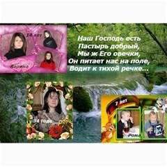 Shokov Kalendar  By Tanya   Wall Calendar 11  X 8 5  (12 Months)   8zrm478nyepj   Www Artscow Com Month