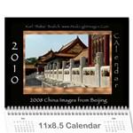 China Calendar 2010 - Wall Calendar 11  x 8.5  (12-Months)