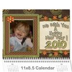 gina calendar - Wall Calendar 11  x 8.5  (12-Months)