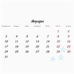 Календар   Мери   2010 By Mary Lulcheva   Wall Calendar 11  X 8 5  (12 Months)   Dzddus4mk4ul   Www Artscow Com Jan 2011